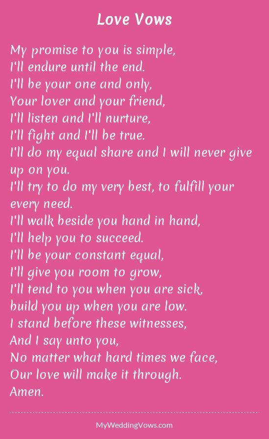 Awesome Wedding Vows  Wedding Quotes awesome personalized wedding vows best