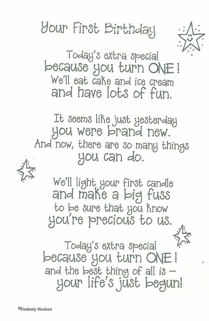 Baby 1St Bday Quotes  Your First Birthday