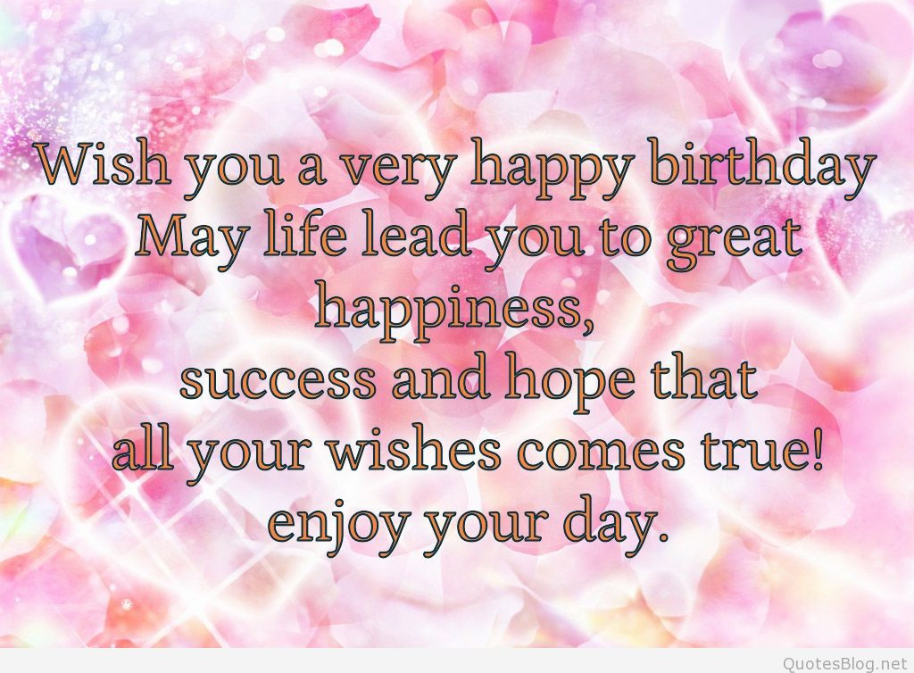 Birthday Wishes Messages  birthday messages