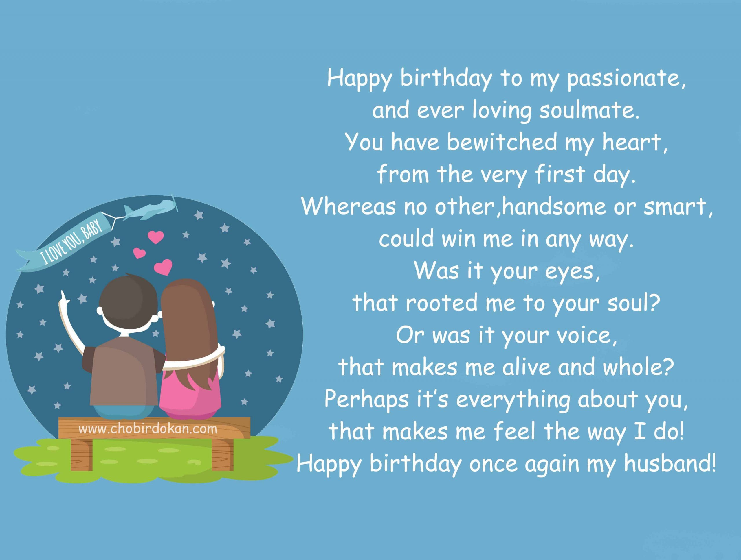 Birthday Wishes Poems  50 Happy Birthday For Him With Quotes iLove Messages