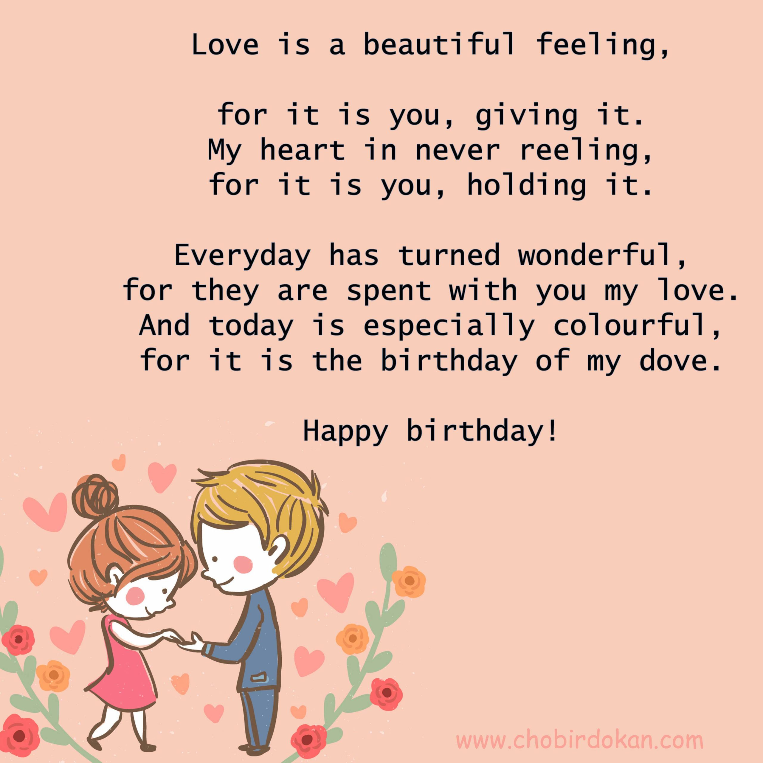 Birthday Wishes Poems  Happy Birthday Poems For Him Cute Poetry for Boyfriend or