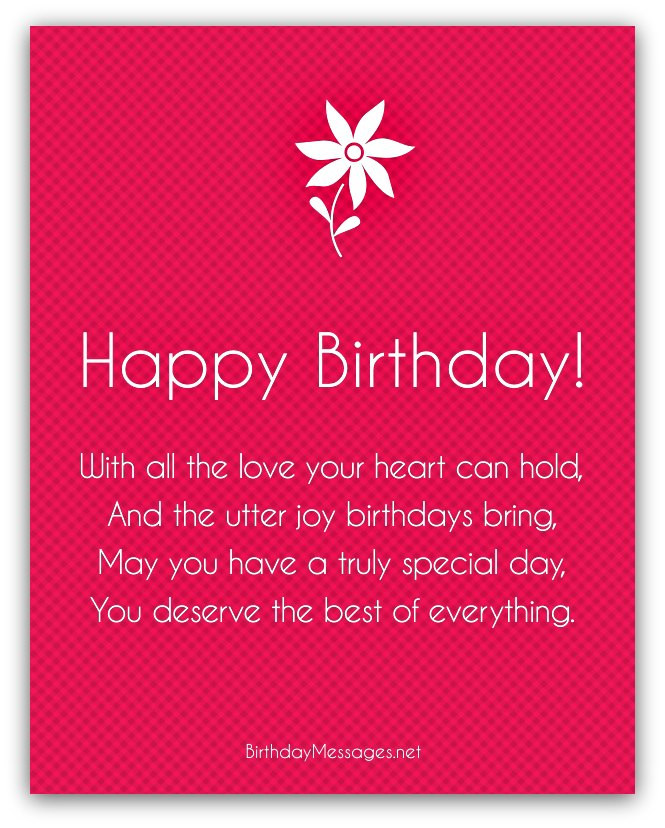 Birthday Wishes Poems  Happy Birthday Poems Happy Birthday Messages