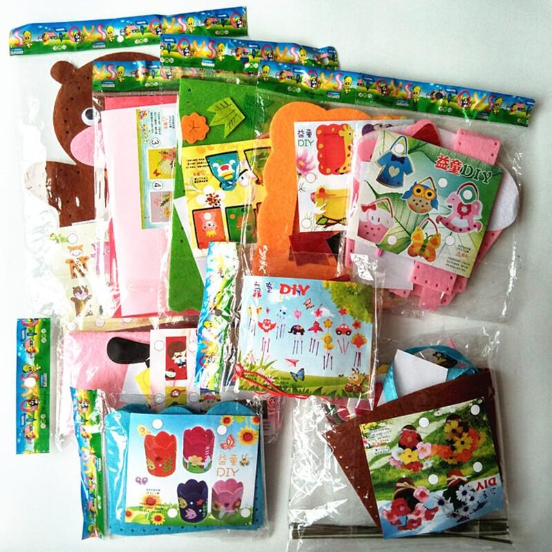 Crafts Kits For Kids  Happyxuan 9 Designs Kids DIY Craft Kits Felt Handicraft