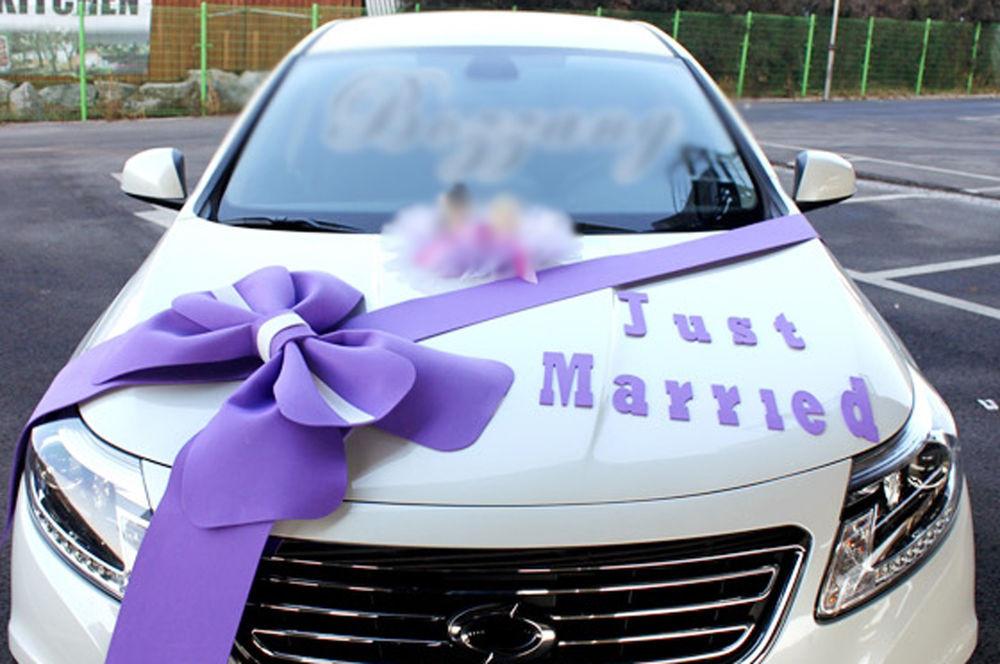 Decorate Wedding Car  Wedding Car Decorations