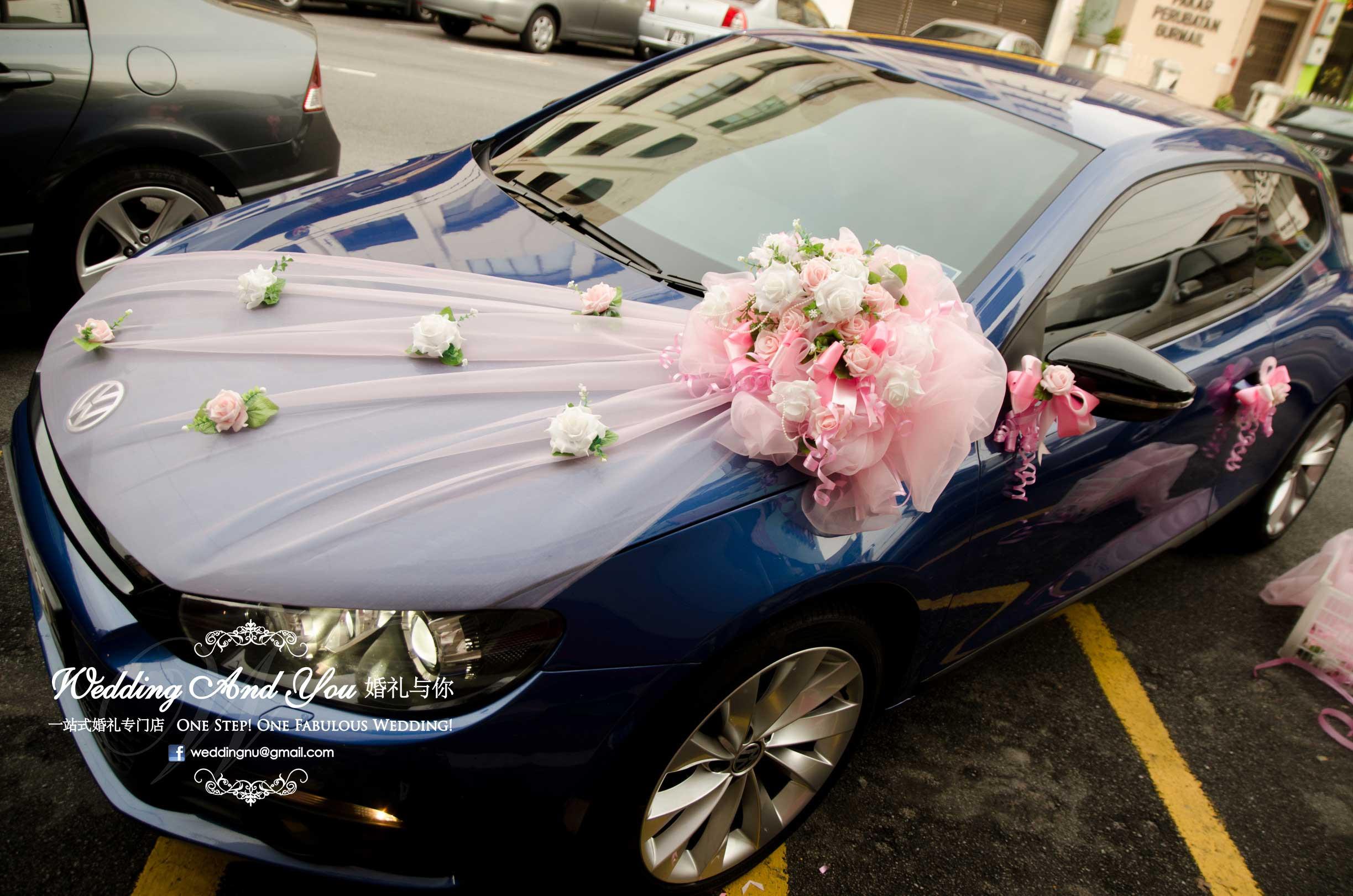 Decorate Wedding Car  Wedding Car Decoration Car
