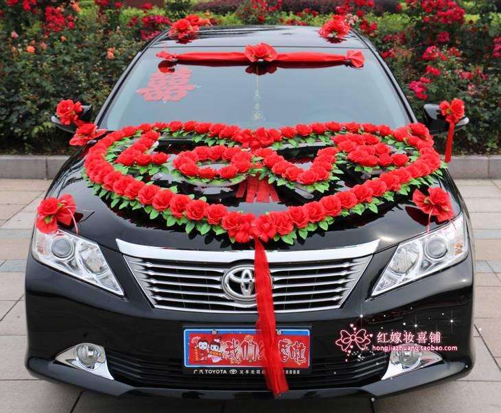 Decorate Wedding Car  Festooned vehicle wedding car decoration suits bride car