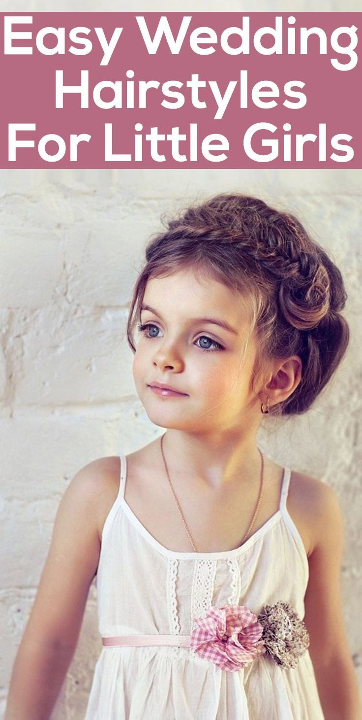 Hairstyles For Little Girls For Weddings  14 Cute and Lovely Hairstyles for Little Girls Pretty