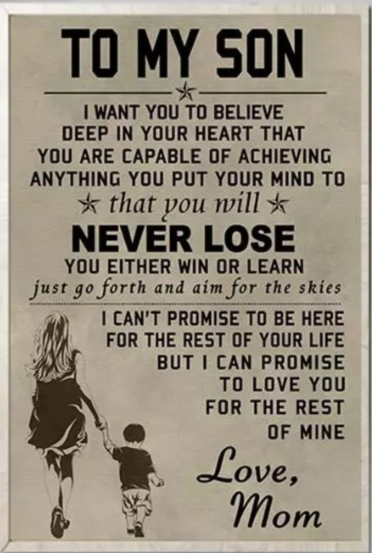 Love For A Child Quotes And Sayings  I WILL LOVE YOU FOREVER MY SON 💕