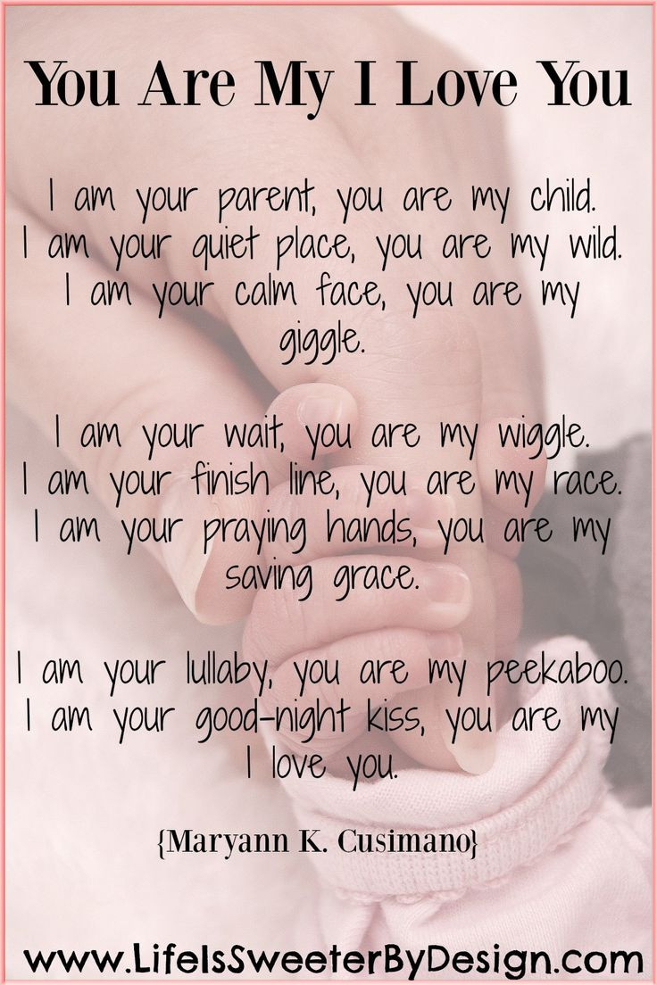 Love For A Child Quotes And Sayings  A beautiful poem that describes a parent s love for their