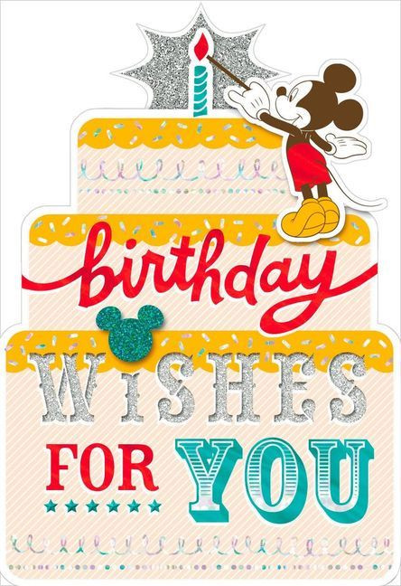 Mickey Mouse Birthday Quotes  Mickey Mouse Birthday Wishes Card