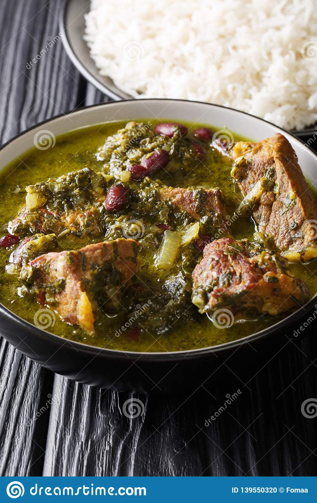 Middle East Lamb Stew  Middle Eastern Lamb Stew Meat With Herbs And Beans Close