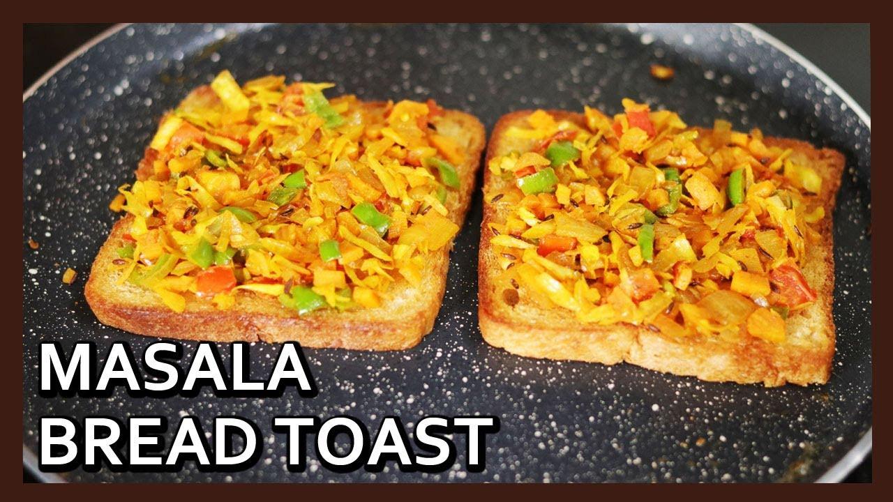 Quick Breakfast Recipes With Bread  Quick 5 min Bread Breakfast Recipe