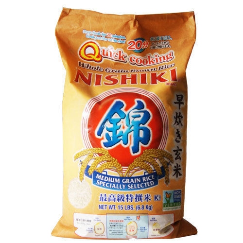 Quick Cook Brown Rice  Nishiki Quick Cooking Whole Grain Brown Rice 6 8 Kg for