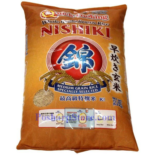Quick Cook Brown Rice  Nishiki Quick Cooking Whole Grain Brown Rice 15 Lbs